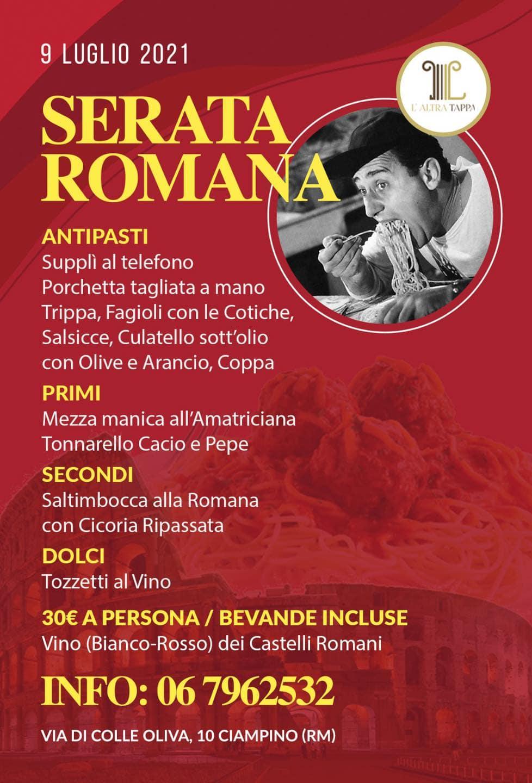 serarta romana